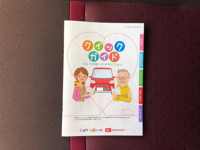 ブーンスタイル SAIII ナビ バックカメラ 保証付き(静岡県)の中古車