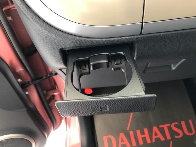 アルトラパンT Lパッケージ ナビ 保証付き(静岡県)の中古車