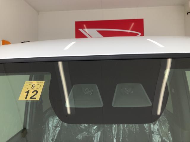 タントカスタムRSセレクション 9インチ パノラマ 保証付き純正9インチフルセグナビ 高画質 パノラマモニター 次世代スマ−トアシスト 両側電動スライドドア LEDヘッドライト&フォグランプ プッシュボタンスタート(静岡県)の中古車