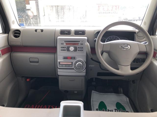 ムーヴコンテX リミテッド CD 保証付き(静岡県)の中古車