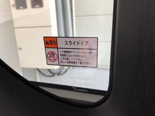 タントカスタムRS 9インチ バックカメラ 保証付き純正9インチナビ 高画質 15インチアルミ 大型エアロバンパー&フロントグリル LEDヘッドライト 助手席イージークローザー ソフトレザー調シート(静岡県)の中古車