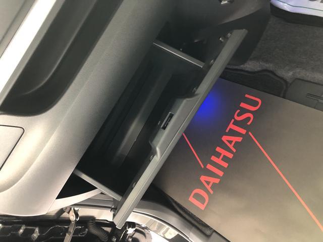 タントカスタムRS トップエディションリミテッドSAIII(静岡県)の中古車