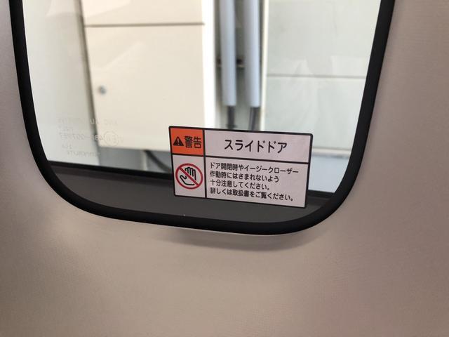 ムーヴキャンバスGホワイトアクセントリミテッド SAIII ナビ 保証付き車線逸脱警報機能 踏み間違い防止機能 両側パワースライドドア LEDヘッドランプ・フォグランプ キーフリー オートエアコン アイドリングストップ(静岡県)の中古車