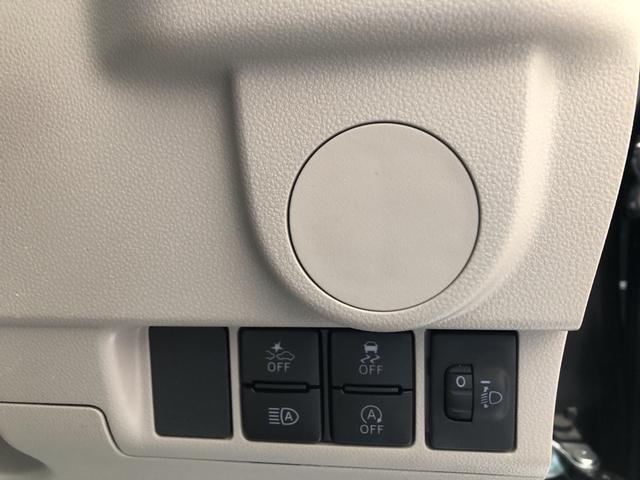 ムーヴL SAIII キーレス 保証付き被害軽減ブレーキアシスト 車線逸脱警報機能 誤発進抑制制御機能 アイドリングストップ 電動格納式ドアミラー キーレスエントリー ハロゲンライト マニュアルエアコン(静岡県)の中古車