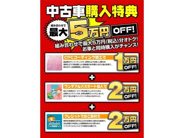 ムーヴL SA CDデッキ 保証付き(静岡県)の中古車