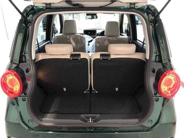 キャストスタイルG VS SAIII 保証付きフルオートエアコン パワーウィンドウ 集中ドアロック ステアリングチルト機構 プライバシーガラス ABS EBD ブレーキアシスト(静岡県)の中古車
