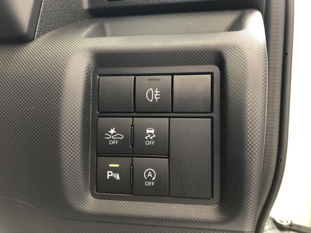 ロッキーG 保証付き衝突回避支援ブレーキ機能 車線逸脱警報機能 先行者発進お知らせ機能 メッキインナードアハンドル フェンダーガーニッシュ LEDドアミラーターンランプ ステアリングスイッチ(静岡県)の中古車