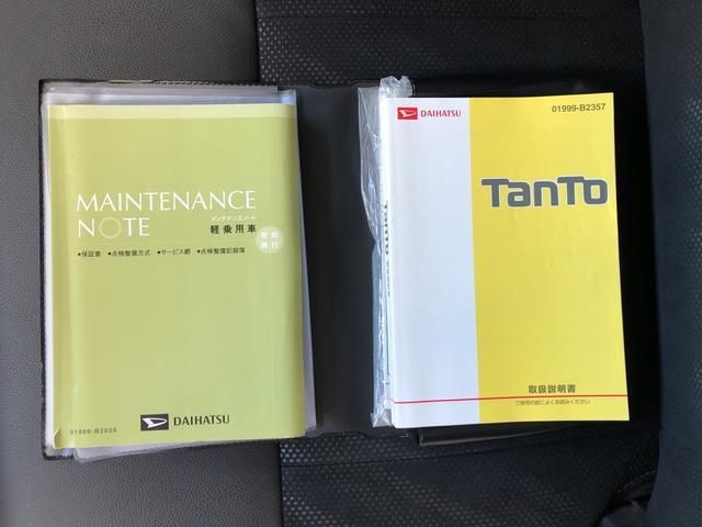 タントカスタムRS トップエディションSAIII 8インチ 保証付(静岡県)の中古車
