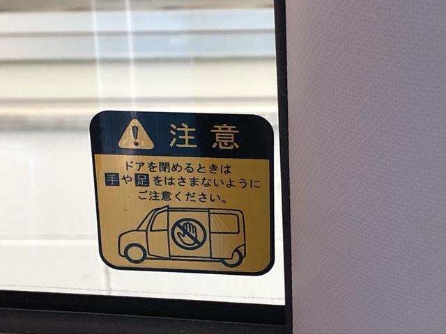 タントXリミテッド 純正CD 保証付き(静岡県)の中古車