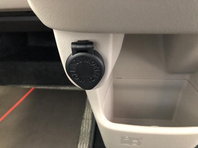 ムーヴL SAIII バックカメラ 保証付きカラードドアバンパー(フロント/リヤ) リヤスポイラー メッキフロントグリル フロントコンフォートベンチシート(静岡県)の中古車