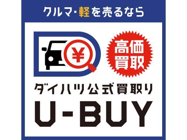 ハイゼットトラックスタンダードSAIIIt ラジオ 保証付き(静岡県)の中古車