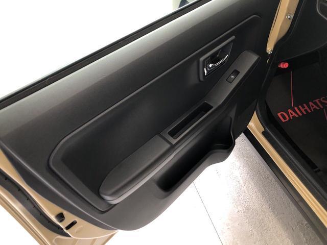 タフトG メッキパック ナビ パノラマ ドラレコ 保証付きリバース連動リヤワイパー セキュリティアラーム プッシュボタンスタート キーフリーシステム 電動パーキングブレーキ  15インチアルミホイール(静岡県)の中古車