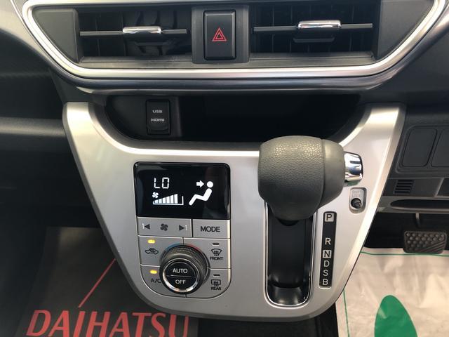 キャストアクティバG SAII ナビ 保証付(静岡県)の中古車