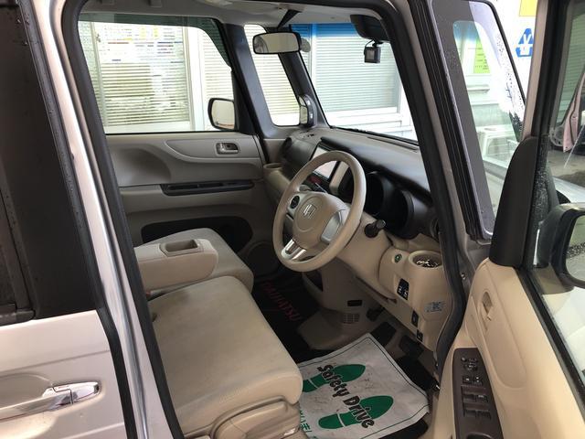 N−BOX+G 社外ナビ バックカメラ ETC 保証付き(静岡県)の中古車