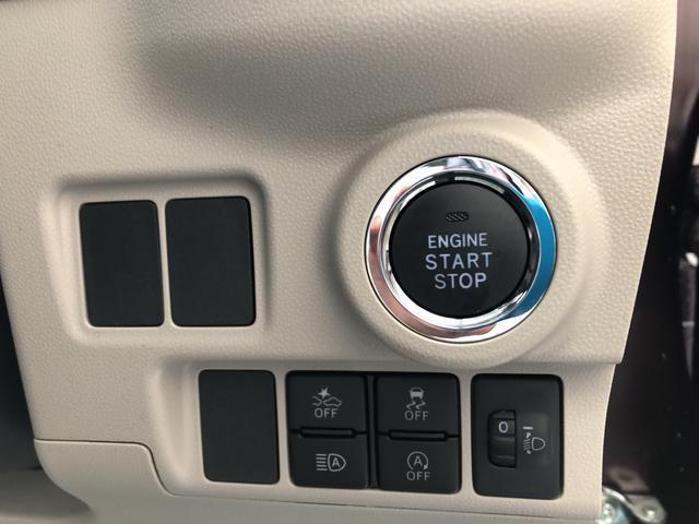 キャストスタイルG VS SAIII イクリプスナビ 保証付き(静岡県)の中古車