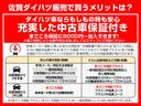 エコアイドル・両側スライドドア・コーナーセンサー・キーレスエントリー・パワーウィンドウ(佐賀県)の中古車