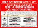 エコアイドル・キーレスエントリー・アルミホイール・パワーウィンドウ(佐賀県)の中古車