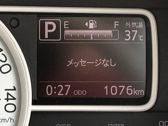 (佐賀県)の中古車