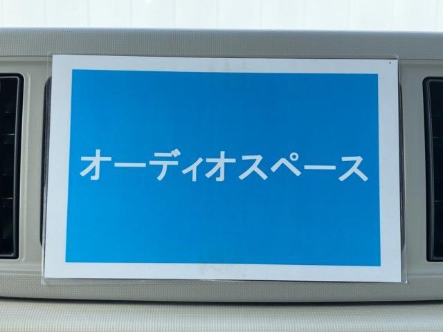 ミラトコットL SAIIIスマートアシストIII・エコアイドル・コーナーセンサー・オートハイビーム・キーレスエントリー・パワーウィンドウ(佐賀県)の中古車