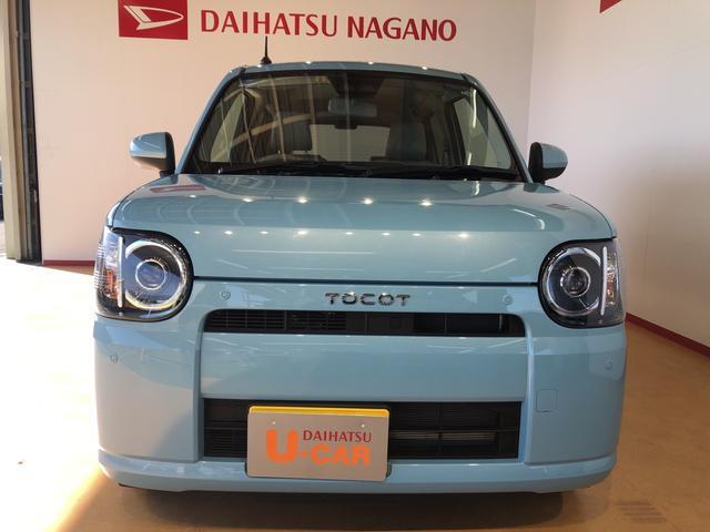 ミラトコットX SAIII 長野ダイハツ販売認定中古車(長野県)の中古車