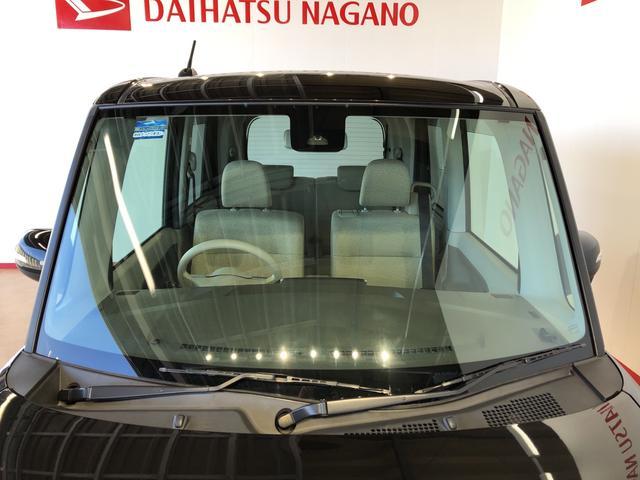 タントG SAII ナビ(長野県)の中古車