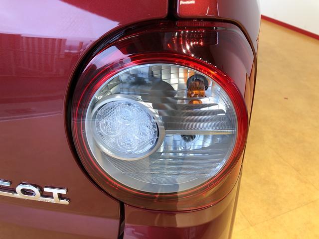 ミラトコットG リミテッド SAIII 長野ダイハツ販売認定中古車(長野県)の中古車
