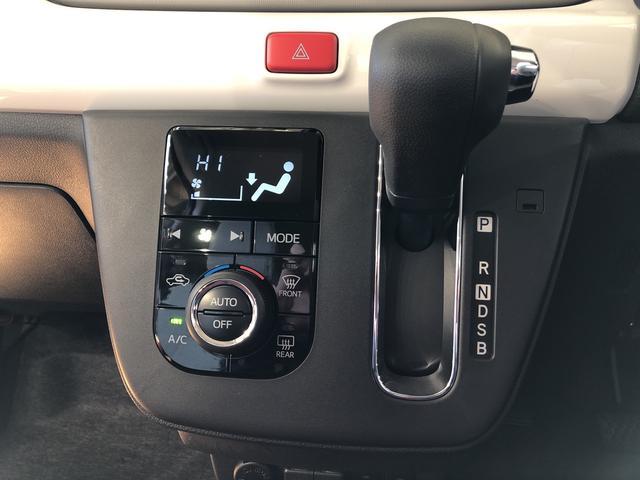 ミラトコット長野ダイハツ販売認定中古車Gリミテッド SAIII(長野県)の中古車