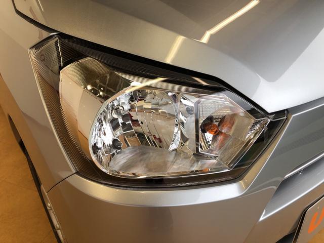 ミライースB 長野ダイハツ販売認定中古車(長野県)の中古車