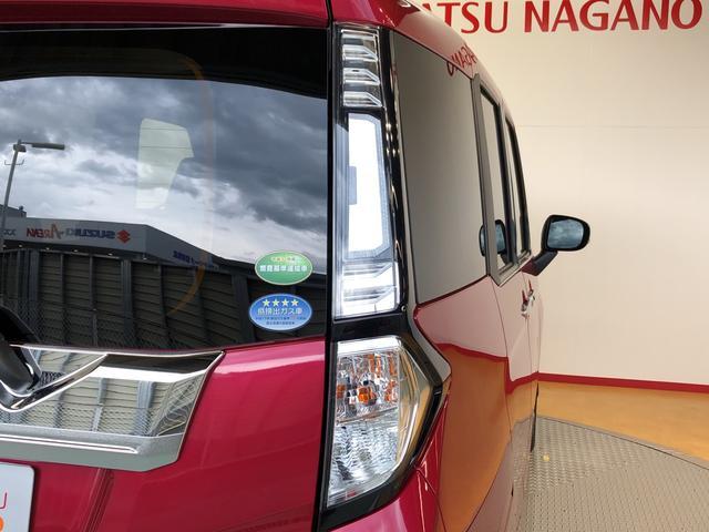 トール長野ダイハツ販売認定中古車 カスタムG ターボ SAII(長野県)の中古車