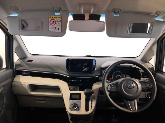 ムーヴ長野ダイハツ販売認定中古車XリミテッドII SAIII(長野県)の中古車
