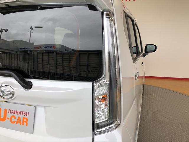 ムーヴ長野ダイハツ販売認定中古車カスタムRS ハイパーリミテッドSAIII(長野県)の中古車