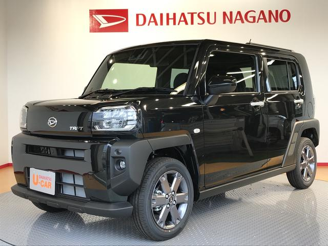 タフト長野ダイハツ販売認定中古車Gターボ(長野県)の中古車
