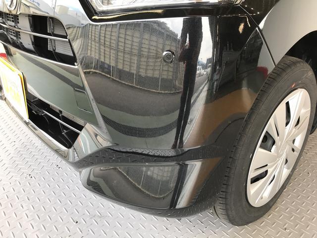 ミライースX SAIII(長野県)の中古車