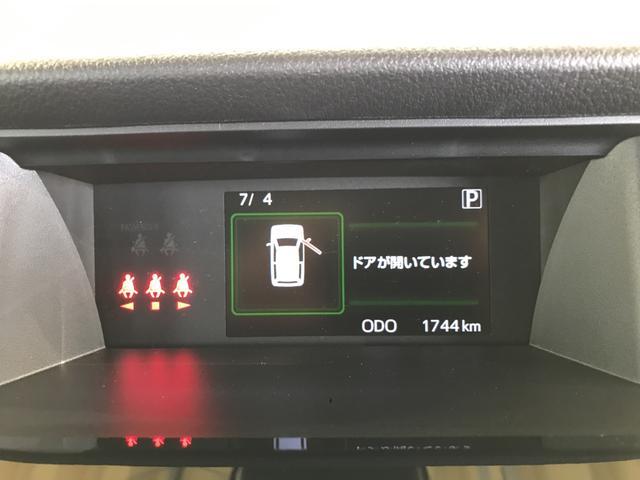 トールカスタムG(長野県)の中古車