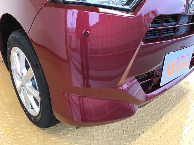 ミライースG リミテッドSAIII(長野県)の中古車