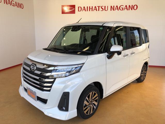 トールカスタムG 長野ダイハツ販売認定中古車(長野県)の中古車