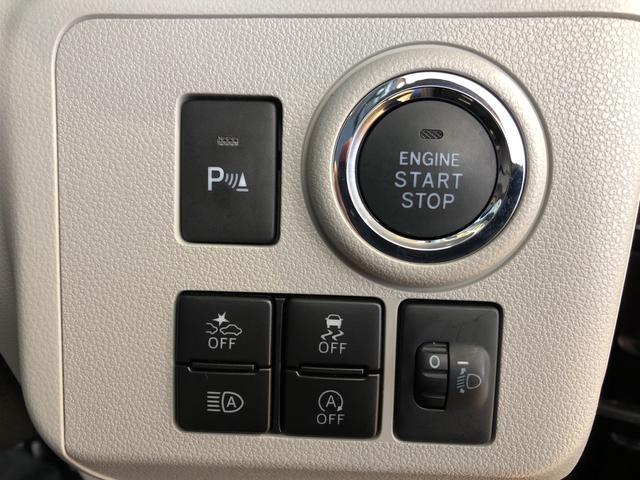 ミライース長野ダイハツ販売認定中古車G リミテッドSAIII(長野県)の中古車