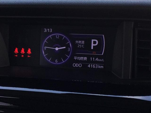 トールカスタムG リミテッドII SAIII(沖縄県)の中古車