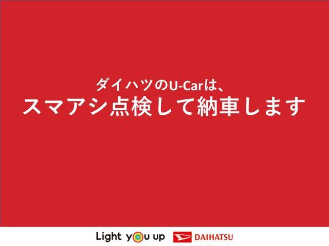 キャストスタイルG VS SAIII(沖縄県)の中古車