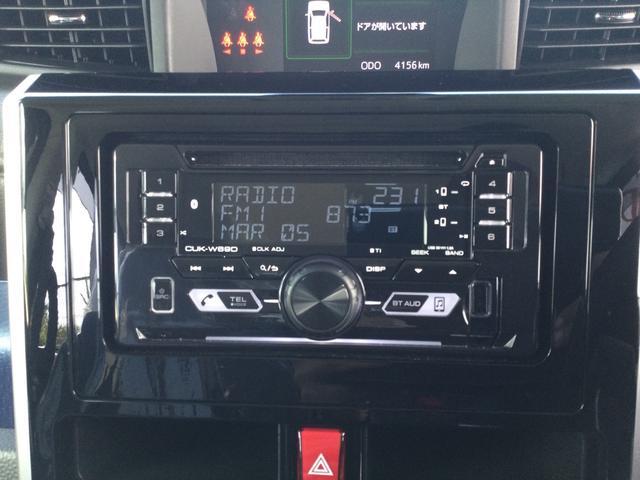 トールカスタムG リミテッドII SAIIICD ワンオーナー スマートキー フル装備 ABS(沖縄県)の中古車