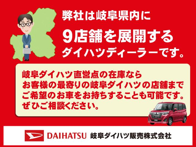 ムーヴL SAIII キーレス 純正ホイールキャップ付き(岐阜県)の中古車