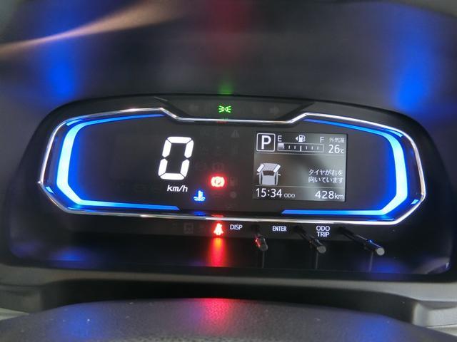 ミライースG リミテッドSAIII衝突被害軽減ブレーキ 横滑り防止装置 オートマチックハイビーム アイドリングストップ 前後コーナーセンサー キーフリーシステム オートエアコン バックカメラ 純正アルミホイール LEDヘッドランプ(岐阜県)の中古車
