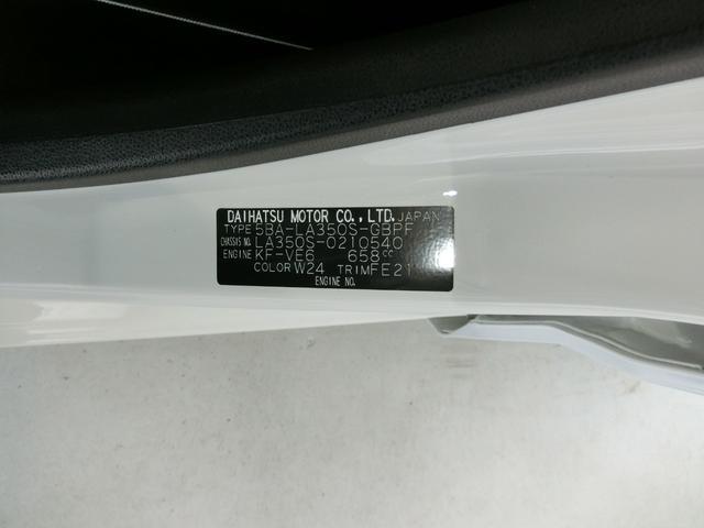 ミライースG リミテッドSAIII衝突被害軽減ブレーキ 横滑り防止装置 オートマチックハイビーム アイドリングストップ 前後コーナーセンサー オートライト キーフリーシステム オートエアコン バックカメラ 純正アルミホイール LED(岐阜県)の中古車