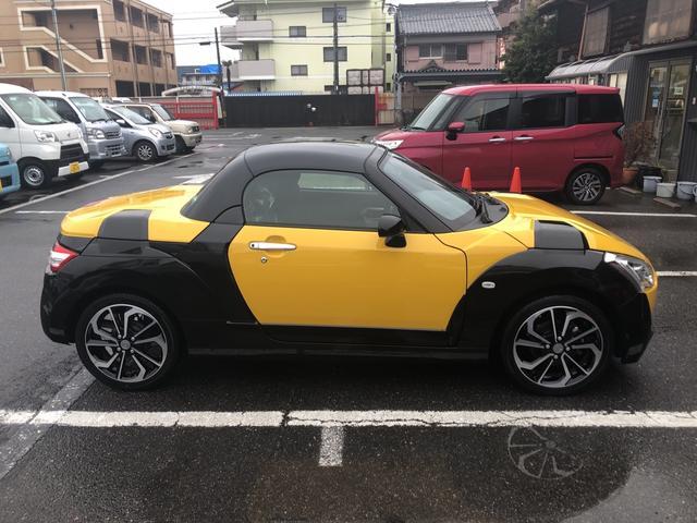 コペンエクスプレイ 電動開閉式ルーフ 車検整備付き(三重県)の中古車