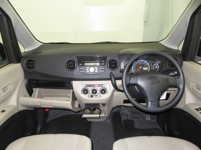 タントエグゼXスペシャル  FM/AMチューナ− 社外アルミホイール(三重県)の中古車