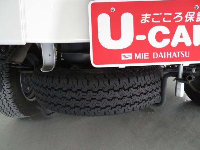ハイゼットトラックEXT2WD MT ワンオーナー 純正SD地デジナビ ETC(三重県)の中古車