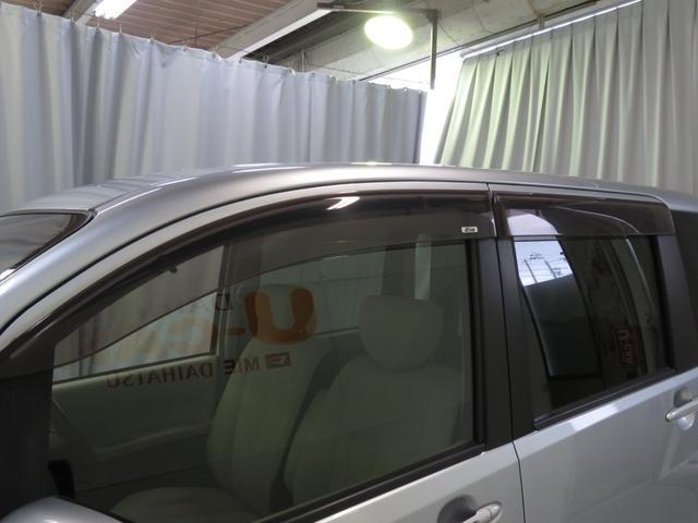 タントエグゼXリミテッドワンオーナー 純正メモリーナビ バックカメラ 純性アルミ ETC アイドリングストップ オートエアコン 盗難警報 キーフリー(三重県)の中古車