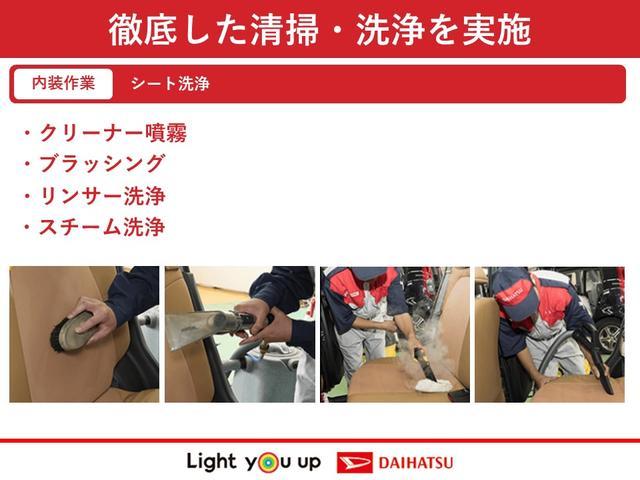 トールカスタムG元試乗車 全周囲カメラ(三重県)の中古車