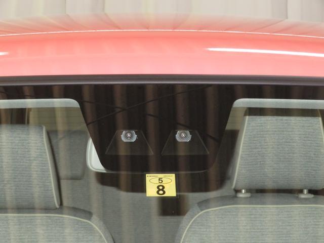 ミラトコットG リミテッド SAIII走行3661km 全周囲カメラ LEDヘッドライト 前席シートヒーター オートエアコン 盗難警報 オートハイビーム 衝突被害軽減ブレーキ 車線逸脱警報機能 誤発進抑制機能 先行車発進お知らせ機能(三重県)の中古車