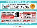 元試乗車 バックカメラ 前席シートヒーター 両側電動スライドドア(三重県)の中古車